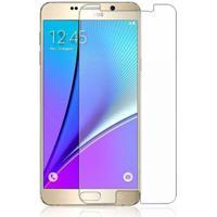 Película Protetora Vidro Temperado Blindada Para J7 Samsung Galaxy