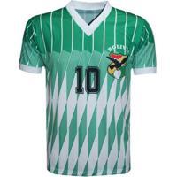 Camisa Liga Retrô Bolívia 1993 Poliéster - Masculino