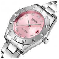 Relógio Feminino Oubaoer 6092L - Prata E Rosa
