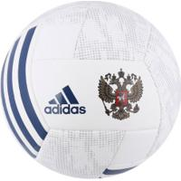 Bola De Futebol De Campo Rússia 2018 Adidas - Branco Cinza 85864fd42fc2b