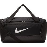 Bolsa Nike Brasilia Pequena (41L)