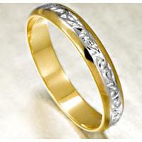Aliança De Ouro Reta Com Diamantes - As0899 + As0473