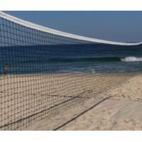 Rede Beach Tennis 2Mm Branco - Pangué
