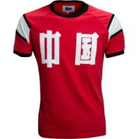 Camisa Liga Retrô China 1982 - Masculino