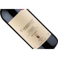 Carpineto Chianti Classico Riserva Docg 2011 1,5 L