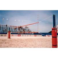 Rede Prof. Volei De Praia Com 3 Faixas (Nylon) - Unissex