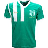 Camisa Liga Retrô Maurinho Uberlândia 1984 - Masculino