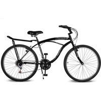 Bicicleta Kyklos Aro 26 Pontal 6.8 Freio Manual Com Bagageiro Preto