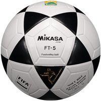Bola De Futevôlei Mikasa Ft5 Branca