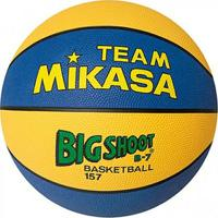 Bola Basquete 157-Ny Mikasa - Unissex