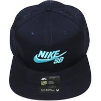 Boné Nike Sb Pro Aero Azul