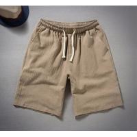 Short Masculino Basic - Cáqui