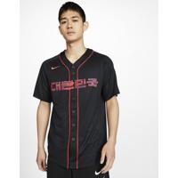 Camisa De Beisebol Nike Coreia Masculina
