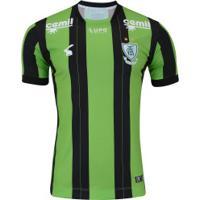 Camisa Do América-Mg I 2018 Nº 10 Lupo - Masculina - Verde/Preto