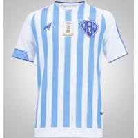 Camisa Do Paysandu I 2017 Nº 7 Lobo - Infantil - Azul/Branco