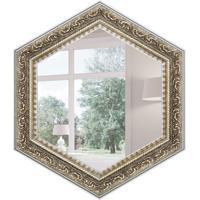 Espelho Decorativo Reggio 65X75 Cm Prata