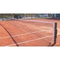 Rede Tenis De Campo Oficial 2Mm 4 Faixas Algodao Pto - Pangué