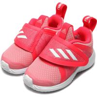 Tênis Adidas Performance Menina Fortarun X Cf I Rosa
