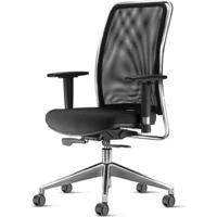 Cadeira Soul Presidente Assento Crepe Preto Base Aluminio Piramidal - 54234 - Sun House