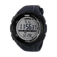 Relógio Skmei Led 1025 - Cinza