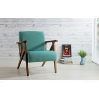 Poltrona De Madeira Decorativa Azul Turquesa - Poltrona Confortável Para Sala E Quarto - Verniz Capuccino \ Tec.950 - Anis 72X76X85 Cm