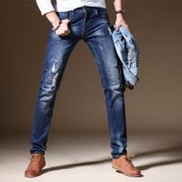 Calça Jeans Masculina Slim Com Puídos - Azul