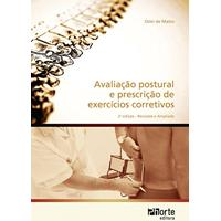 Ebook Avaliação Postural E Prescrição De Exercícios Corretivos