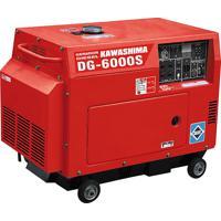 Gerador À Diesel Monofásico 5000W Fechado Dg-6000S Kawashima