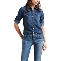 Camisa Jeans Levis Ultimate Western - Xl