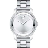 Relógio Movado Feminino Aço - 3600149
