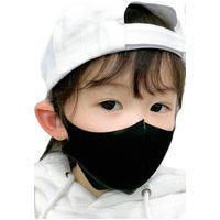 Máscara Infantil Proteção Facial Anti Virus Face Shield Preto