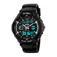 Relógio Skmei Infantil -0931- Preto E Cinza