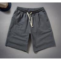 Short Masculino Basic - Cinza