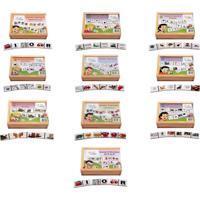 Brinquedo Educativo Conjunto De Dominos – Alfabetizaçao – Caixa Jogos Editora Fundamental Amarelo
