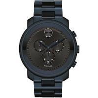 Relógio Movado Masculino Aço Azul - 3600279