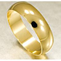 Aliança De Ouro Noivado Ou Casamento Lisa - As0013
