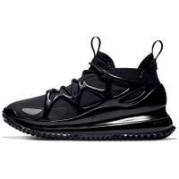 Tênis Nike Air Max 720 Horizon Masculino