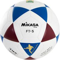 Bola Futevôlei Mikasa Fifa Ft5 Branca