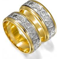 Aliança De Ouro Saturno Lisa - As0403