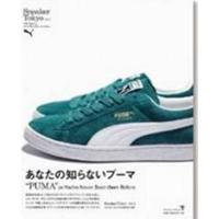 Sneaker Tokyo Vol.3 'Puma' As You'Ve Never Seen Them Before