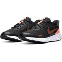 Tênis Infantil Nike Revolution 5 - Unissex