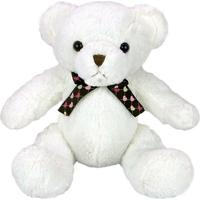 Urso De Pelúcia Branco 30Cm Sentado