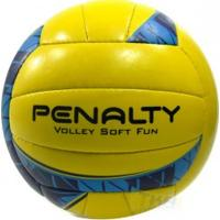 Bola Penalty Voleibol Beach Fun Soft C/C Amr/Azl - Penalty