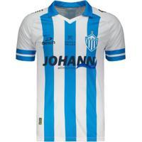 Netshoes  Camisa Dresch Novo Hamburgo Iii 2019 Masculina - Masculino d4ff8a27fb6ea