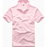 Camisa Polo Basic Solid Clássica - Rosa