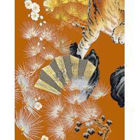 Saia Cintura Alta Estampada Tigre - Lez A Lez