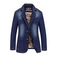 Blazer Jeans Masculino Dakota - Azul