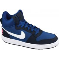 c9fba84879f Nike All Court Nylon - MuccaShop