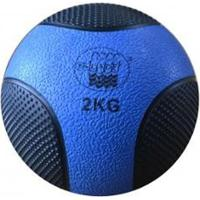 Medicine Ball Slade Fitness Sem Alça - 2Kg - Unissex