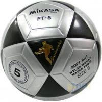 Bola Mikasa Futvolei Oficial Ft5 Cinza - Mikasa
